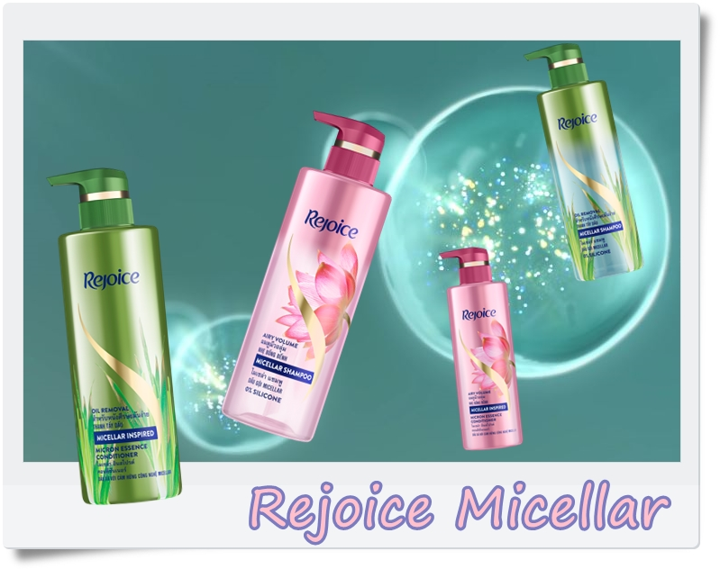 Micella Water