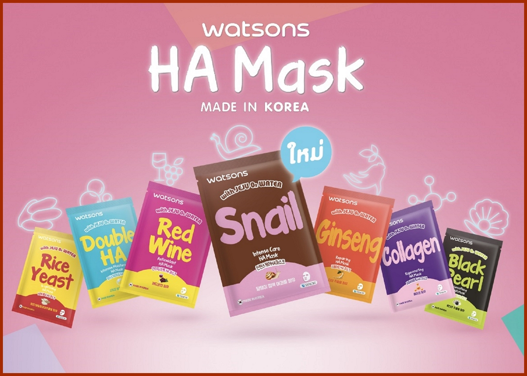 HA Mask Pack shot1213